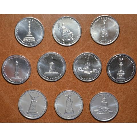 Russia 10x 5 Rubles 2012 (UNC)