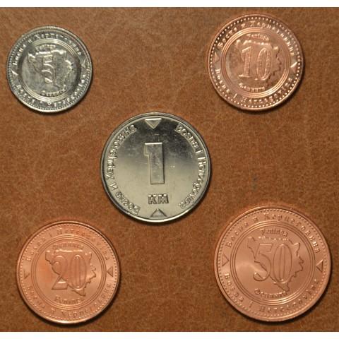 Bosnia Herzegovina 5 coins 2007-2013 (UNC)