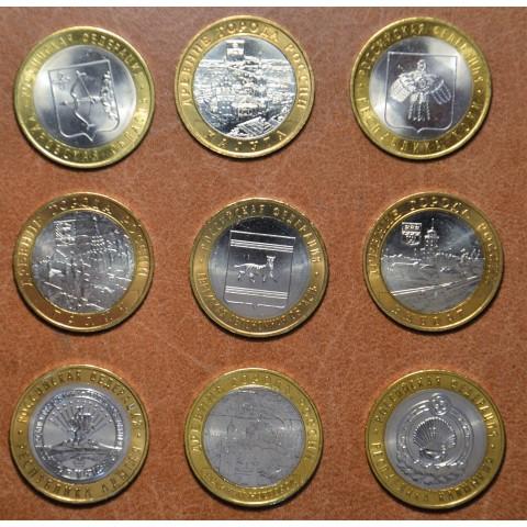 Russia 9x 10 Rubles 2009 (UNC)