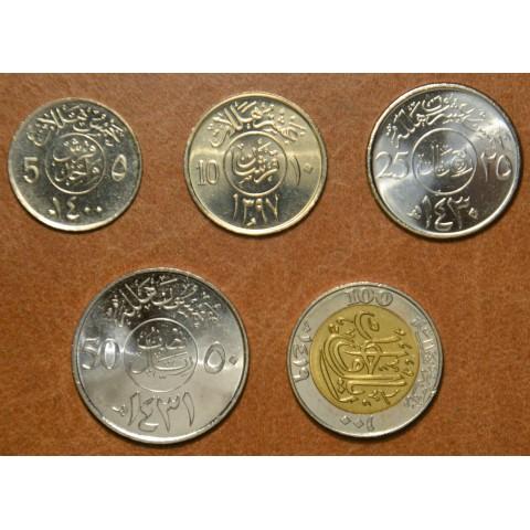 Saudi Arabia 5 coins 1979-2010 (UNC)