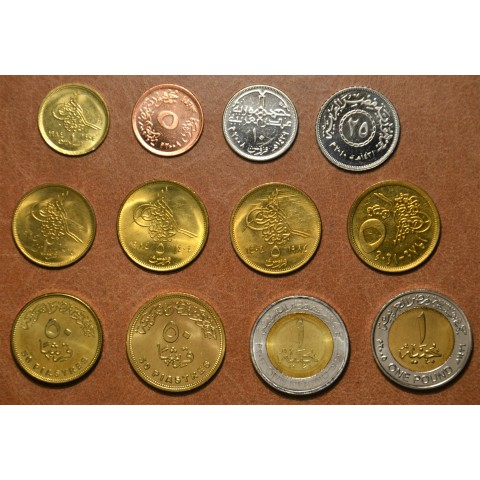 Egypt 12 coins mix of years (UNC)