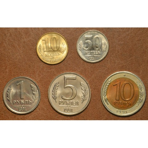 Russia 5 coins 1991 (UNC)