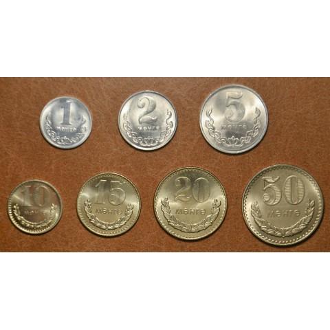 Mongolia 7 coins 1970-1981 (UNC)