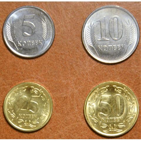 Transnistria 4 coins 2019 (UNC)