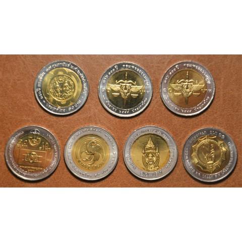 Thailand 7x 10 baht (UNC)