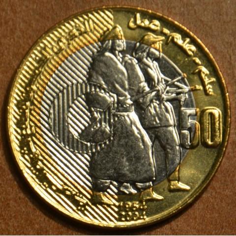 Algeria 50 dinars 2004 (UNC)