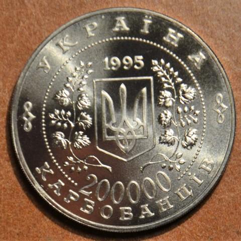 """Ukraina 200000 Kar """"UNO"""" 1995 (UNC)"""