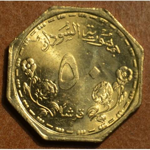 Sudan 50 Ghirsh 1989 (UNC)