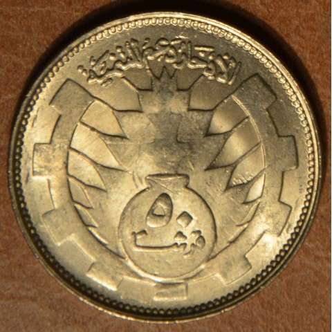 Sudan 50 Ghirsh 1977 (UNC)