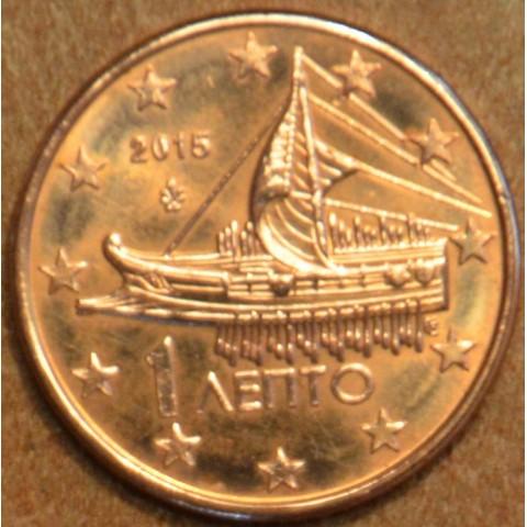 1 cent Greece 2015 (UNC)