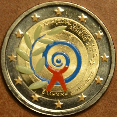 2 Euro Greece 2011 - The Special Olympics World Summer Games - Athens  (colored UNC)