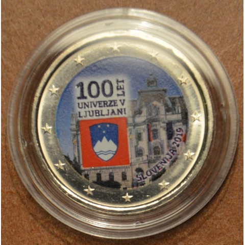 2 Euro Slovenia 2019 - University of Ljubljana (colored UNC)