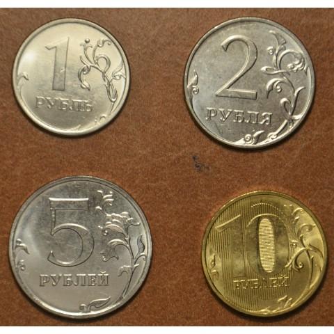 Russia 4 coins 2016 new design (UNC)