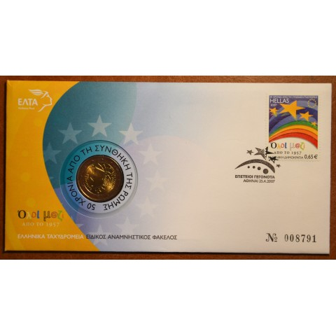 2 Euro Greece 2007 - 50th anniversary of the Treaty of Rome (UNC)