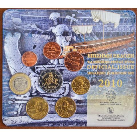 Set of 8 eurocoins Greece 2010 (BU)