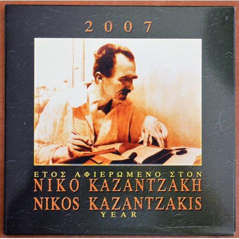 Greece 2007 coins set Nikos Kazantzakis  (BU)