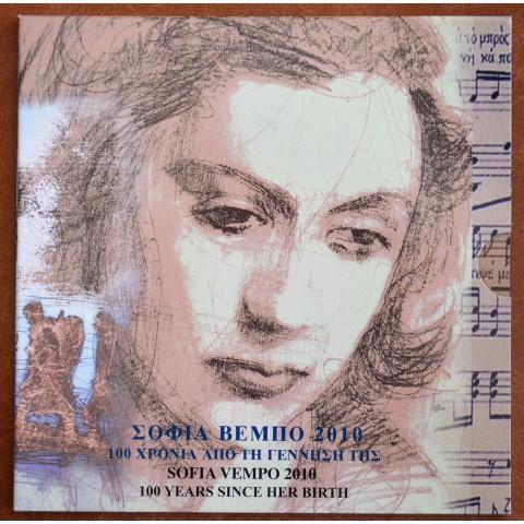 Greece 2010 set Sofia Vempo with 10 Euro Ag coin (BU)
