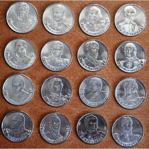Russia 16 x 2 rubles 2012 (UNC)