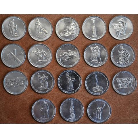 Russia 18 x 5 rubles 2014 (UNC)