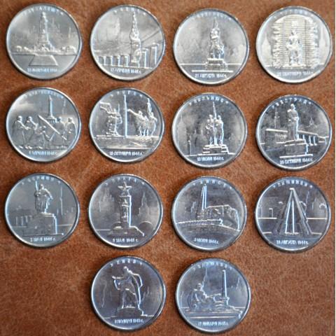 Russia 14 x 5 rubles 2016 (UNC)