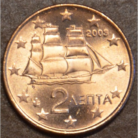 2 cent Greece 2003 (UNC)