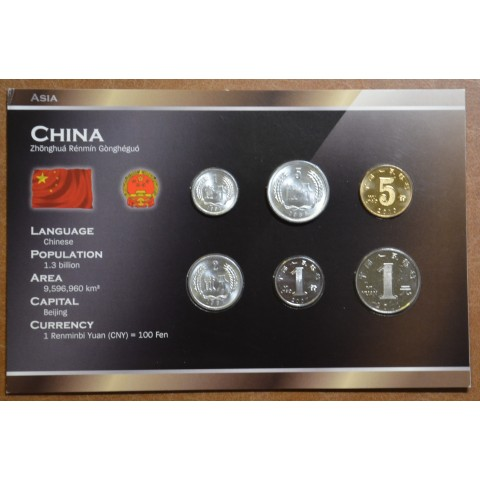 China 6 coins (UNC)