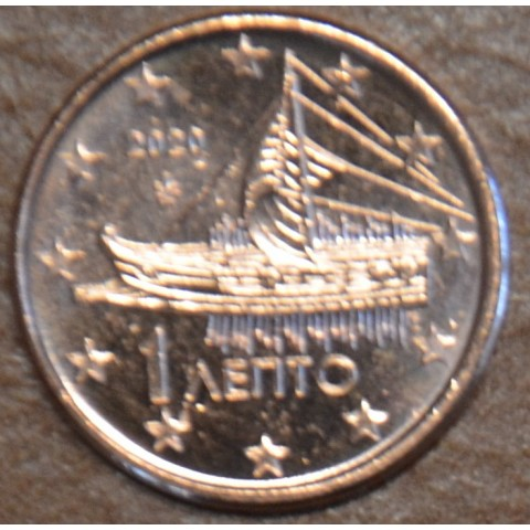 1 cent Greece 2020 (UNC)