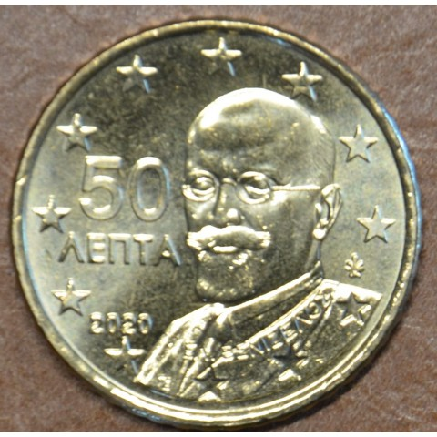 50 cent Greece 2020 (UNC)