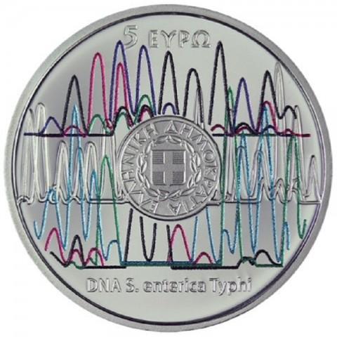 5 Euro Greece 2020 - Myrtis (Proof)