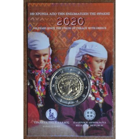 2 Euro Greece 2020 - Union of Thrace (BU)