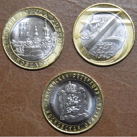 Russia 3x 10 Rubles 2020 MMD (UNC)