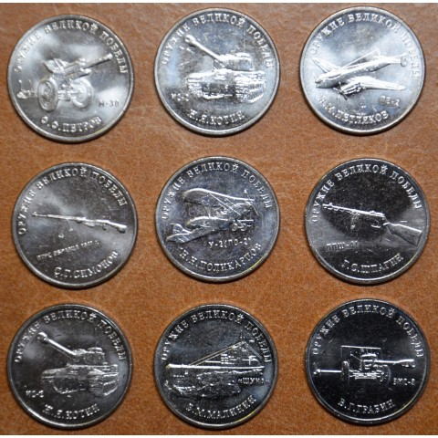 Russia 9x 25 Rubles 2019 Weapons MMD (UNC)
