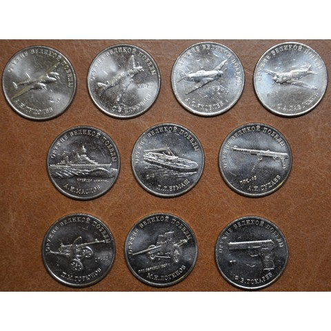 Russia 10x 25 Rubles 2020 Weapons MMD (UNC)