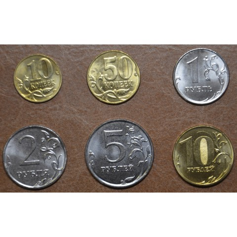 Russia set of 6 coins 2015 MMD (UNC)