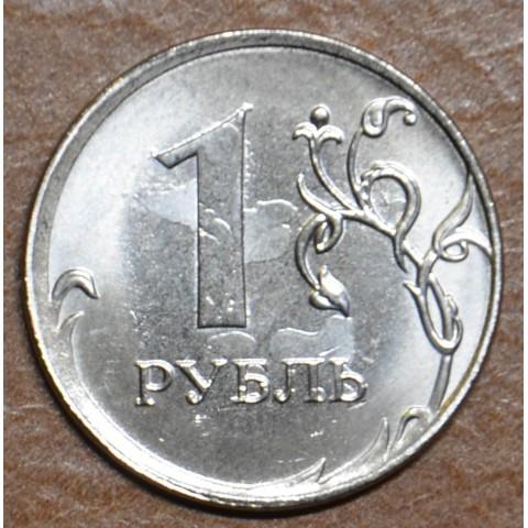 Russia 1 Ruble 2020 MMD (UNC)