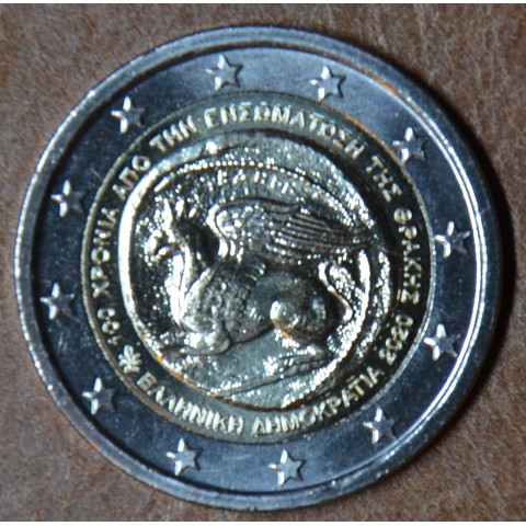 2 Euro Greece 2020 - Union of Thrace (UNC)