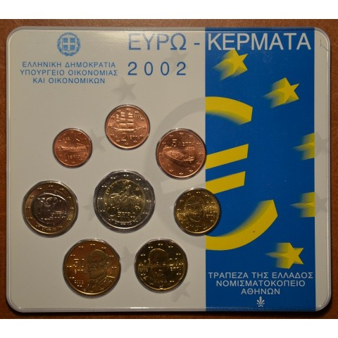 Official set of 8 coins Greece 2002  (BU)