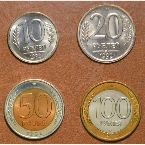 Russia 4 coins 1992 (UNC)