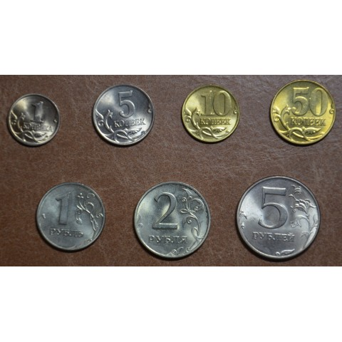 Russia 7 coins 1997 (UNC)