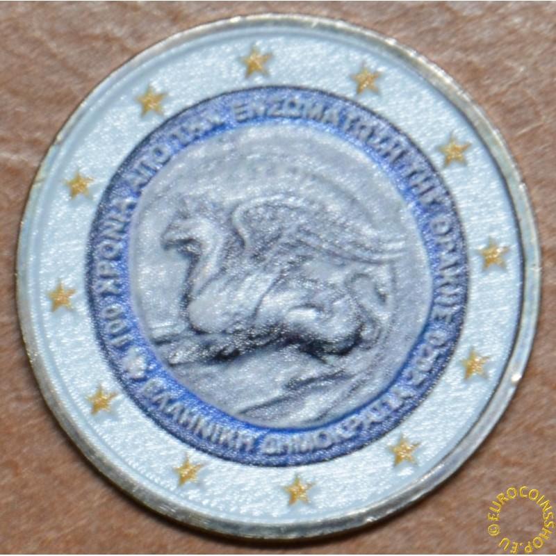 2 Euro Greece 2020 - Union of Thrace II. (colored UNC)