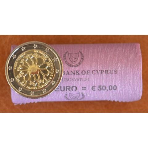 2 Euro Cyprus 2020 - Neurology and Genetics (25x UNC)
