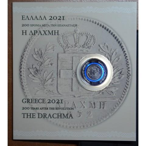 5 Euro Greece 2021 - The drachma (Proof)
