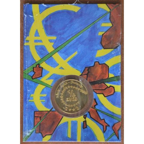 1/4 Euro France 2002 - Children euro (UNC)