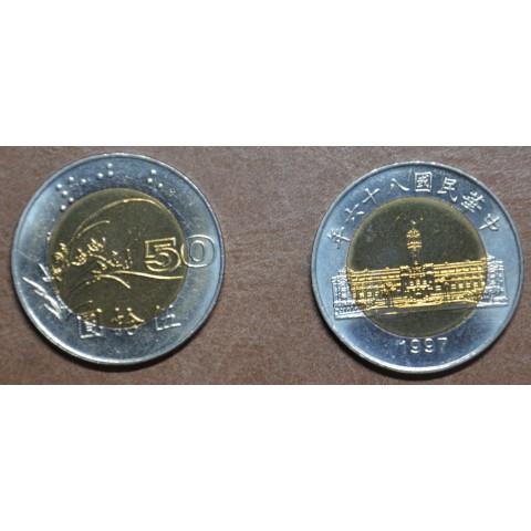 Taiwan 50 Yuan 1997 (UNC)