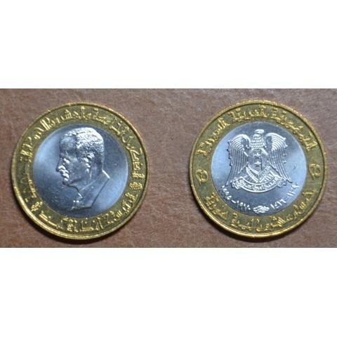 Syria 25 pounds 1995 (UNC)