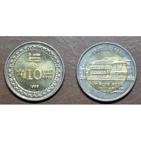 Srí Lanka 10 Rupees 1998 (UNC)