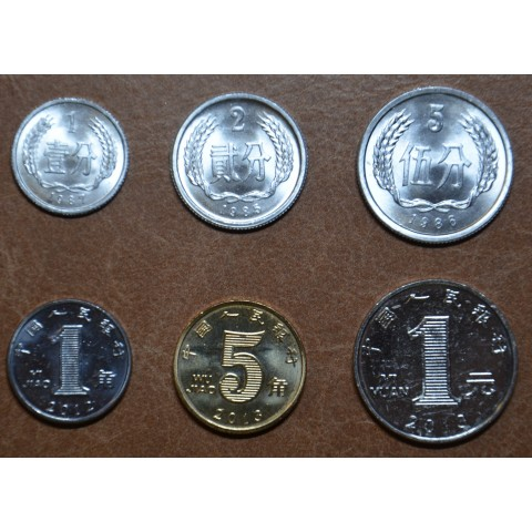 China 6 coins 1955-2016 (UNC)