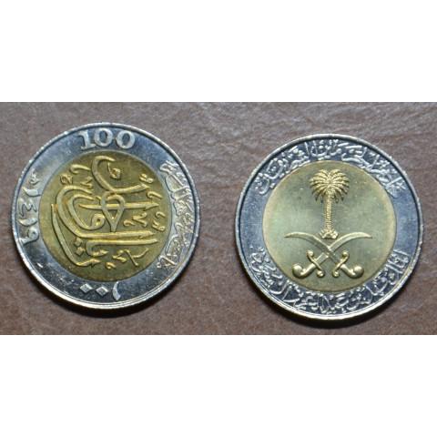 Saudi Arabia 1 Riyal / 100 Halalah - Fahd 1998 (UNC)