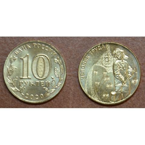 Russia 10 Rubles 2020 Metallurgist MMD (UNC)