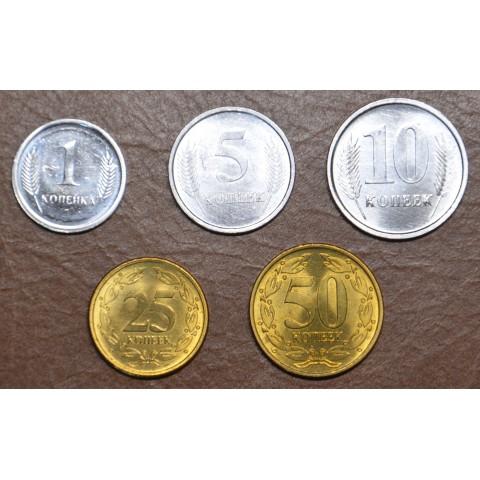 Transnistria 5 coins 2000-2005 (UNC)